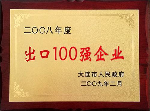 100强企业
