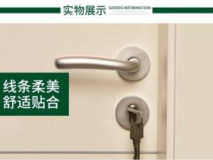 千川木门  品质保证 CA7288-A63