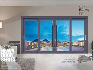 新豪轩130重型推铝合金推拉窗图集 客厅阳台玻璃推拉移门