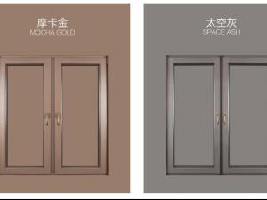 墨瑟铝木复合门隔音窗拼接图片 双层玻璃窗实木平开门窗