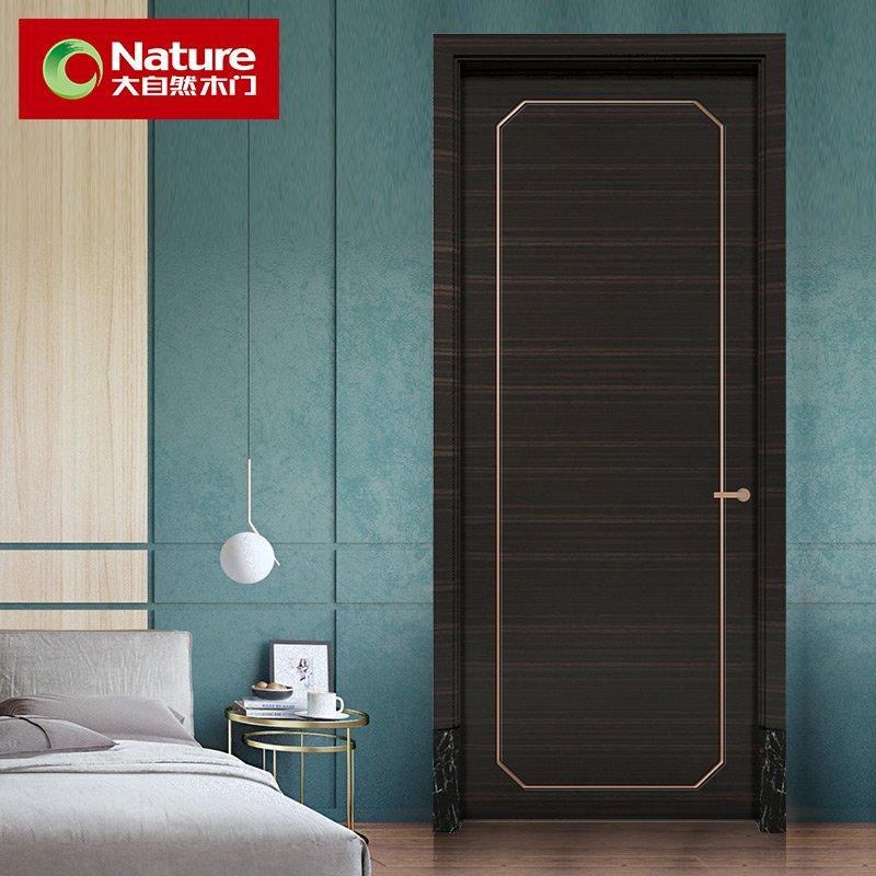 大自然木门P701  木复合室内门 卧室门房门全屋定制