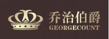 喬治伯爵木門