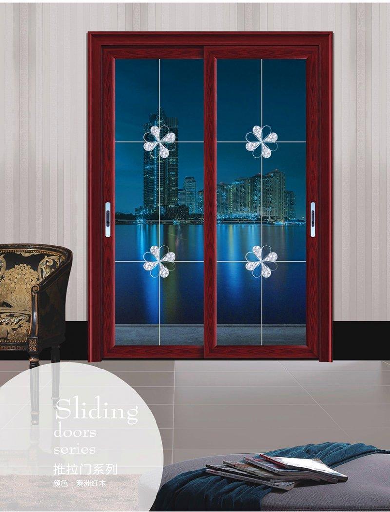 新豪轩中式铝合金门图片大全75铝门系列 H15-1030