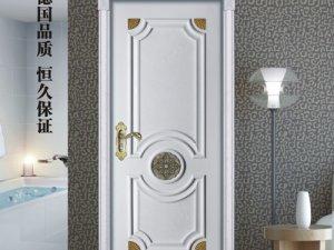 兴达木业生态免漆套装门定制