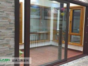 华兴门窗图片 142系列木铝复合推拉门效果图