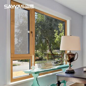 森鹰内开被动式铝包木门窗图片 PASSIVE120