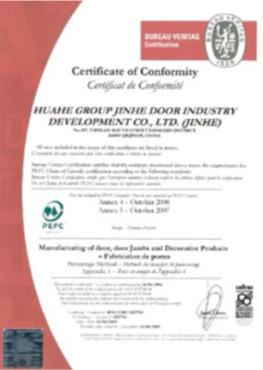泛欧森林认证体系认证