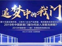 【重磅】热烈祝贺皇朝yabo88亚博体育下载再获中国yabo88亚博体育下载TOP30强!