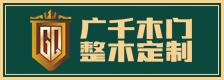 广千<B style='color:black;background-color:#00ff00'>大福彩票网</B>