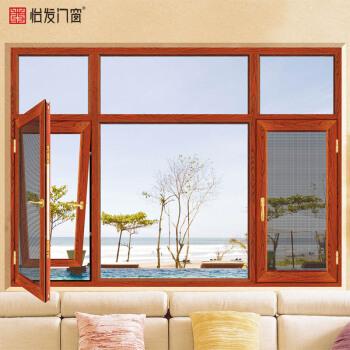 怡发门窗隔音断桥铝门窗图片 慧德YF-1832