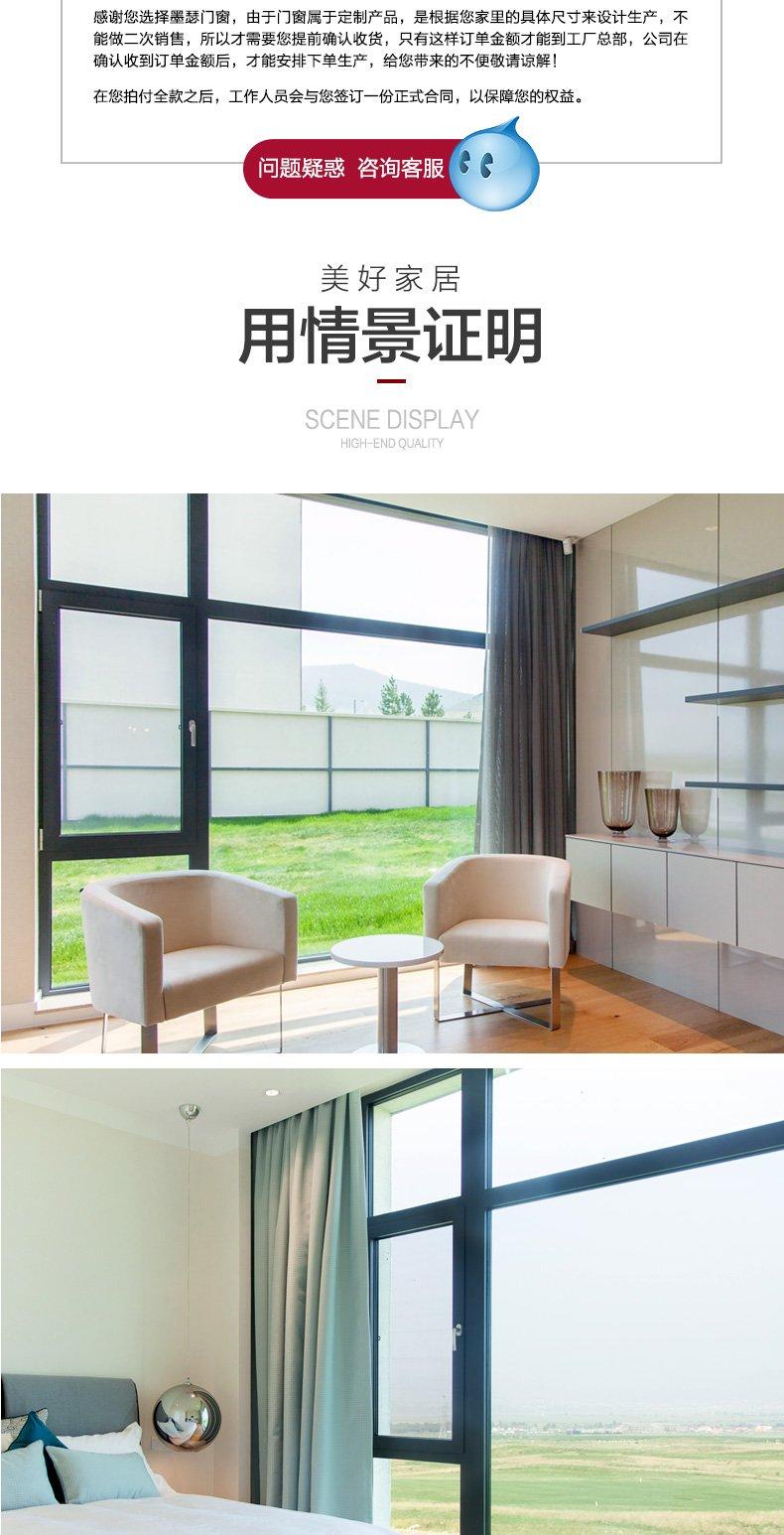墨瑟高端断桥铝门窗加盟产品图片 隔音铝合金门窗装修效果图