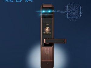 吉吉牛智能锁产品  S8-红古铜
