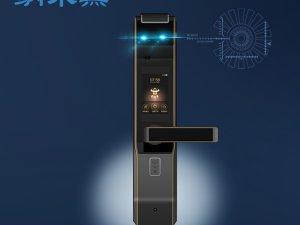 吉吉牛智能锁产品 S8-纳米黑系列