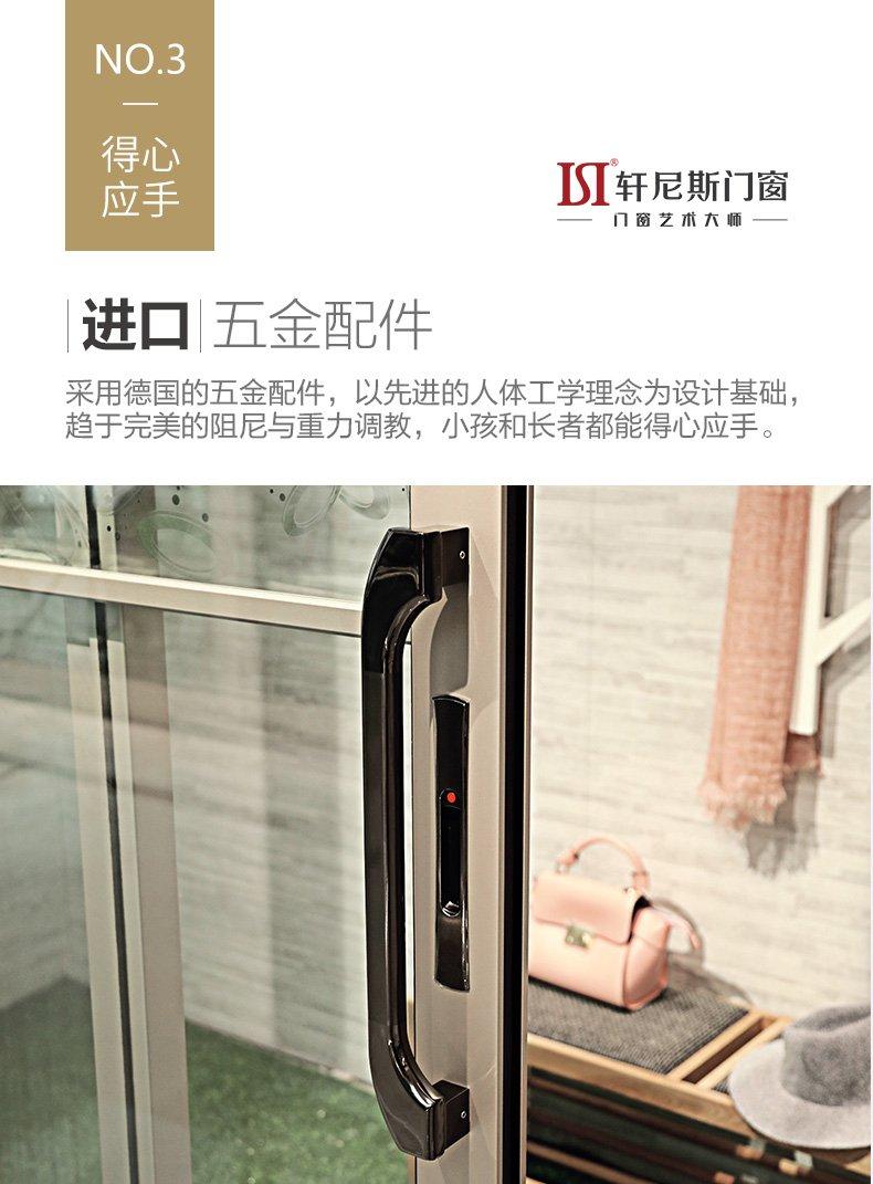 轩尼斯门窗加盟产品 轩尼斯门窗拉菲系列环保隔热铝合金门窗图片效果图