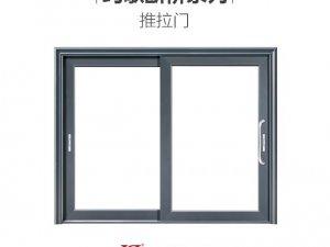 轩尼斯门窗加盟产品 轩尼斯门窗断桥系列玛歌铝合金门窗图片效果图