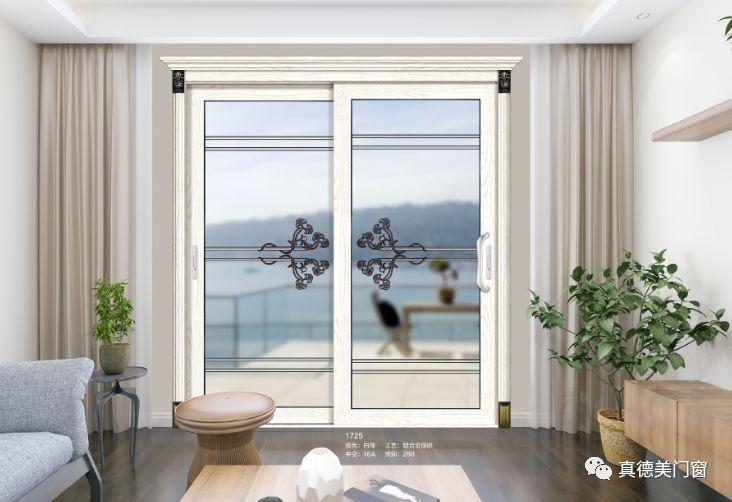 威尔敦门窗图片 铝合金推拉门效果图