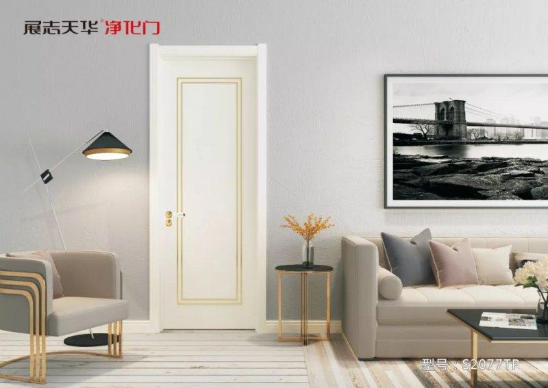 展志天华木门图片 S2077TP产品 卧室门装修效果图