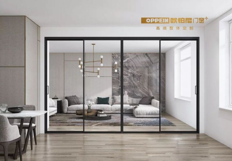 欧铂尼门窗图片 窄边系列产品效果图