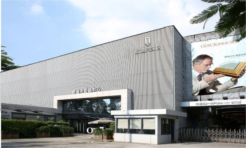 揭秘欧迪克门窗三大生产基地丨加盟选品牌之第一现场