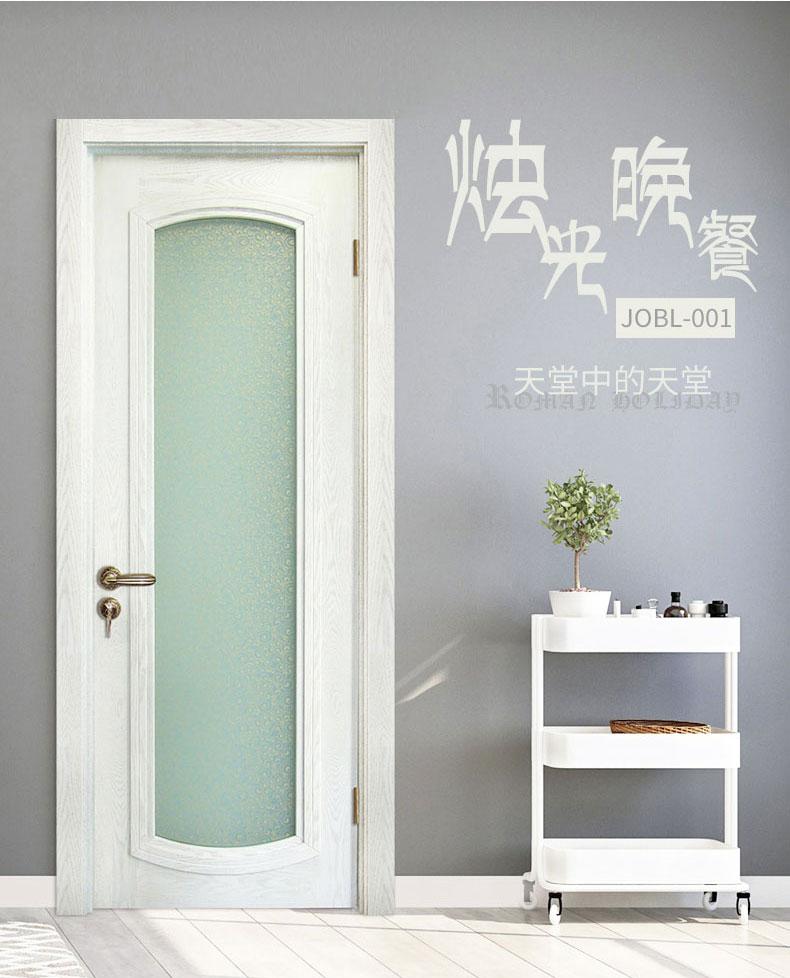TATA木门效果图 象牙白JOBL-001现代风格实木玻璃厨卫门图片
