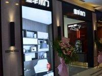 金丰木门新店在上海红星美凯龙亮相