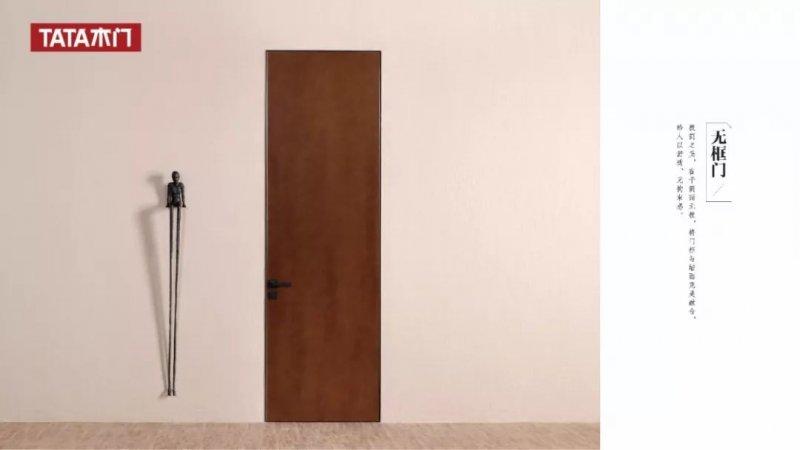 TATA木门图片 轻奢系列隐形门产品及装修效果图