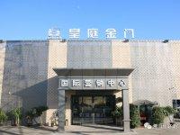 中国平安保险承保皇庭金门高端隔音平开窗玻璃,保你一生平安!