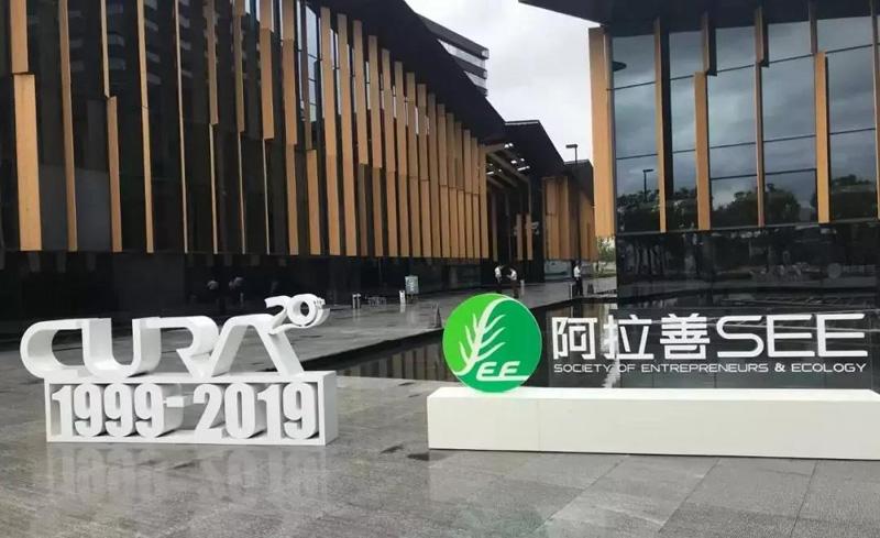 中城联采及豪美新材 携手为绿色环保献力量