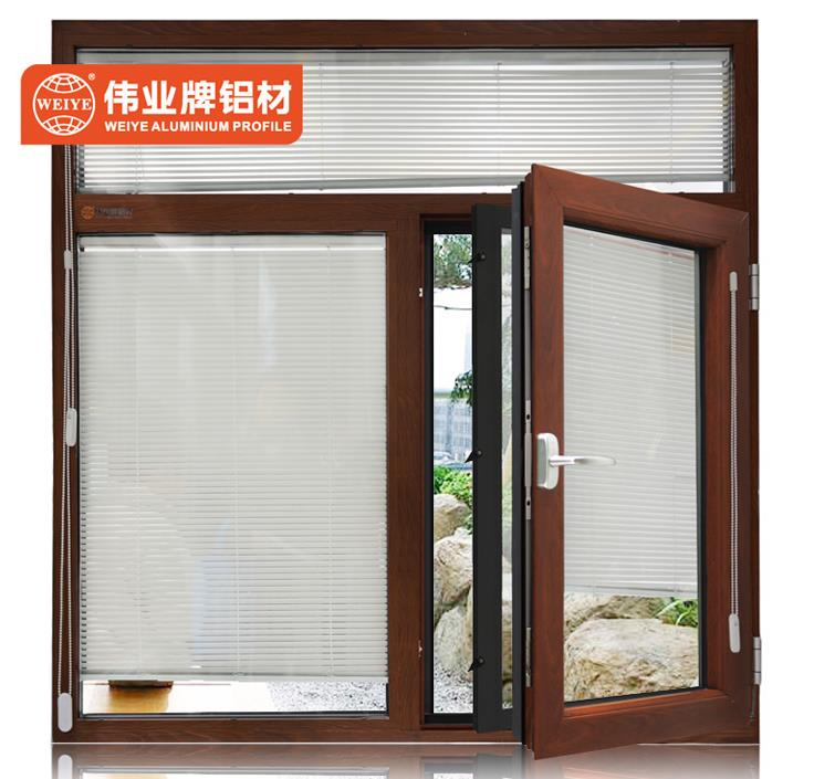伟业铝材门窗图片 82隔热遮阳平开窗效果图