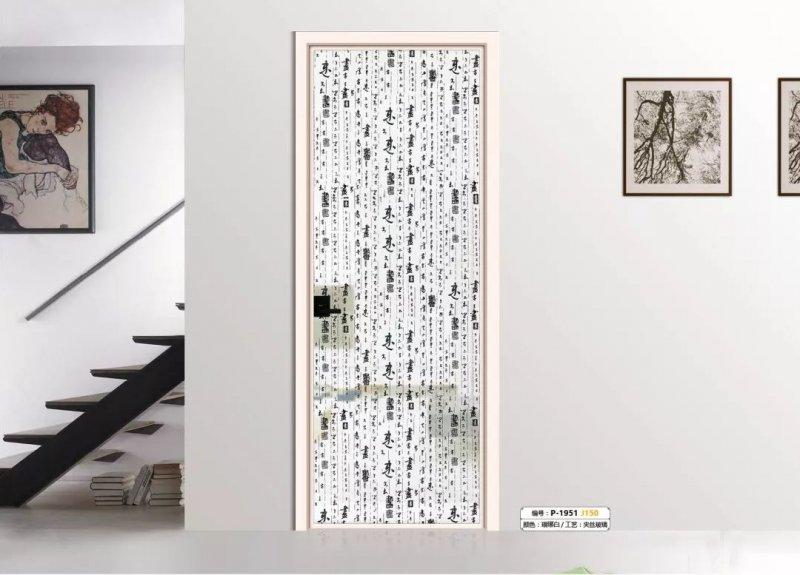 德兰诗尼门窗图片 极简现代风格产品效果图