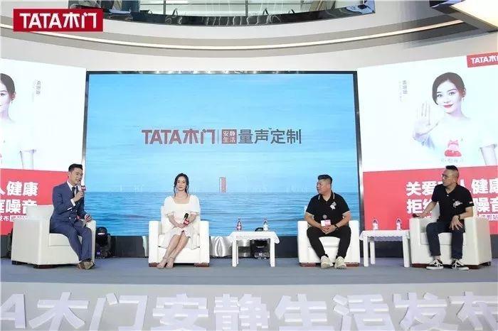 80%�T店�⒈惶蕴�?TATA、�籼斓饶鹃T品牌如何�x能�K端!