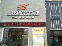 一米阳光门窗质量如何 山东菏泽市东明县朱总成功加盟一米阳光门窗