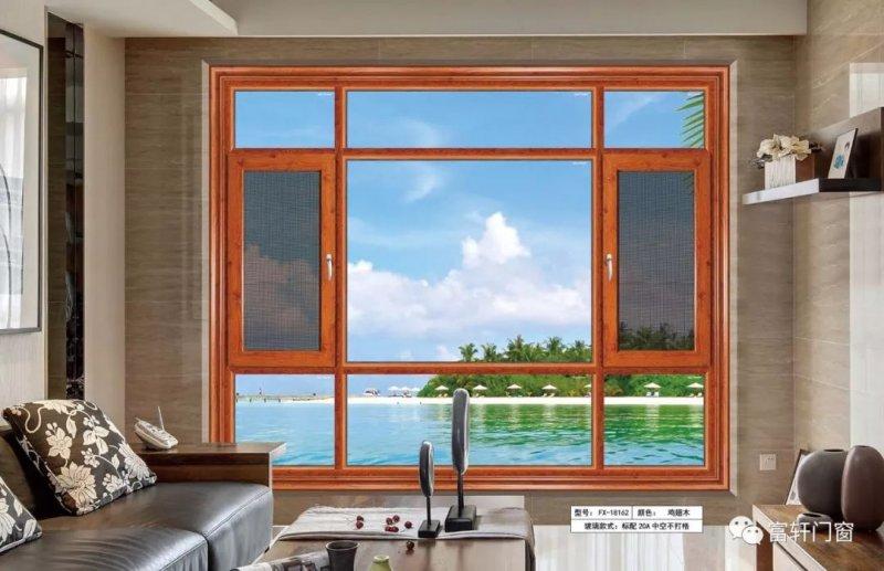 富轩门窗图片 铝合金平开窗效果图