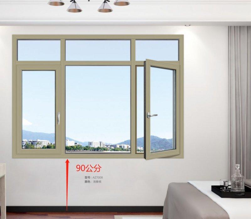 昂尊門窗圖片 鋁合金平開窗效果圖