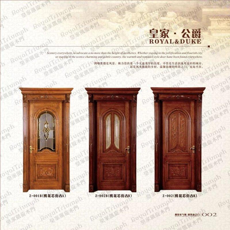 皇家凯旋木门图片 新中式风格木门装修效果图