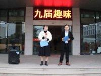 龙阳实业丨第九届趣味运动会圆满结束