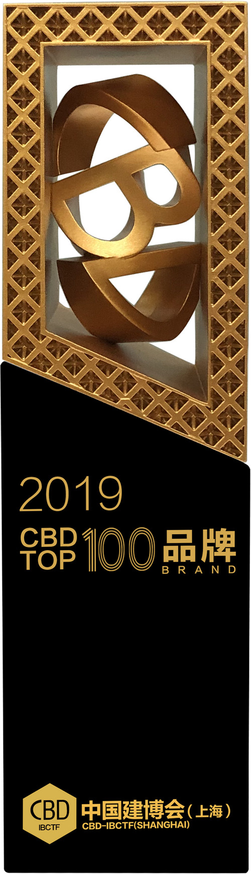 2019TOP100品牌