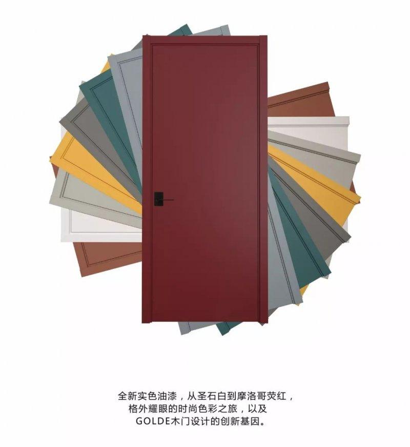 金迪木门图片 国潮复古风第三代框式室内门装修效果图