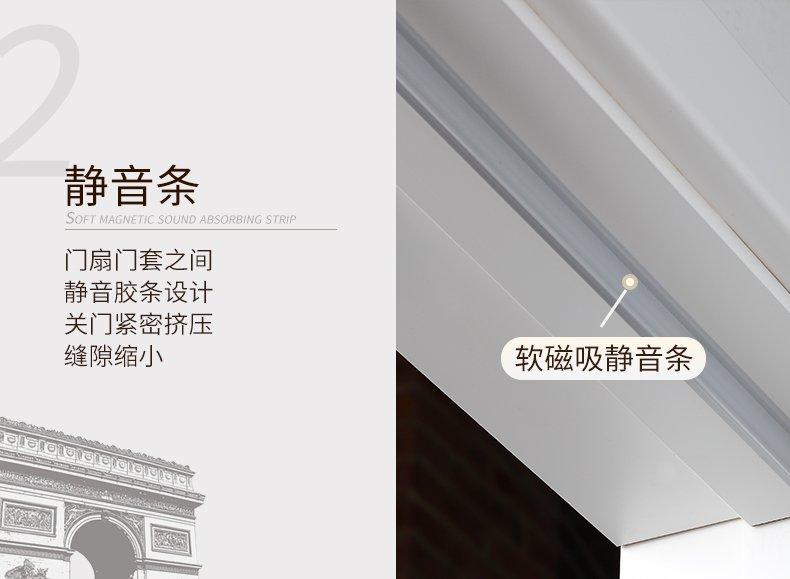 TATA木门图片 室内静音门玛瑙红JO-013B-J装修效果图