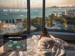 博仕门窗窗户内部结构细节图展示