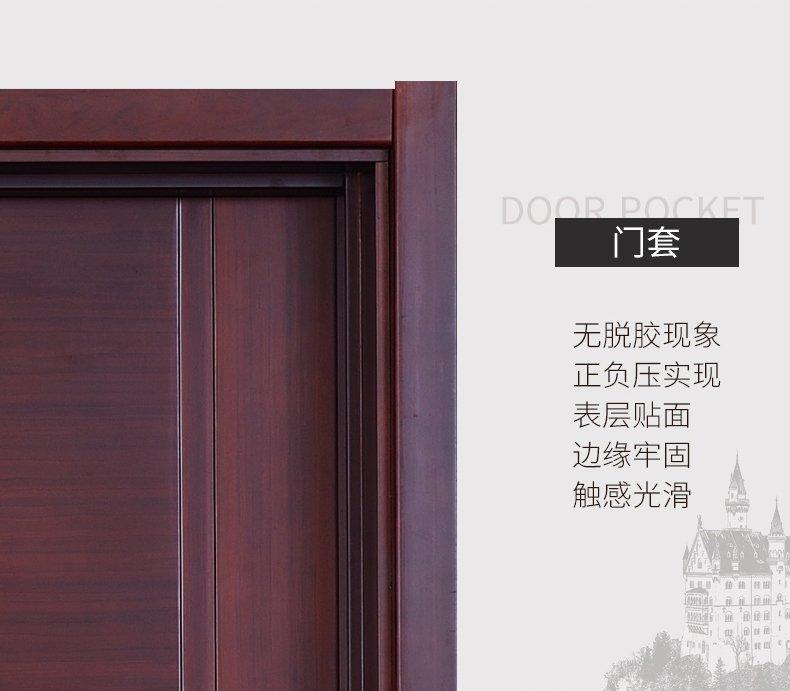 TATA木门图片 室内静音门装修效果图