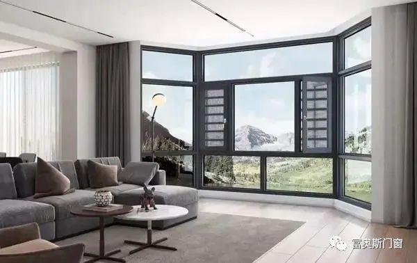 富奥斯门窗图片 铝合金平开窗效果图