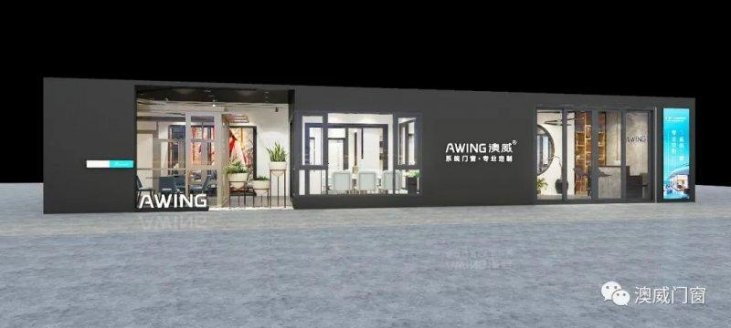 澳威:好的門窗就該這樣設計 自帶高級感年年紅木家具!