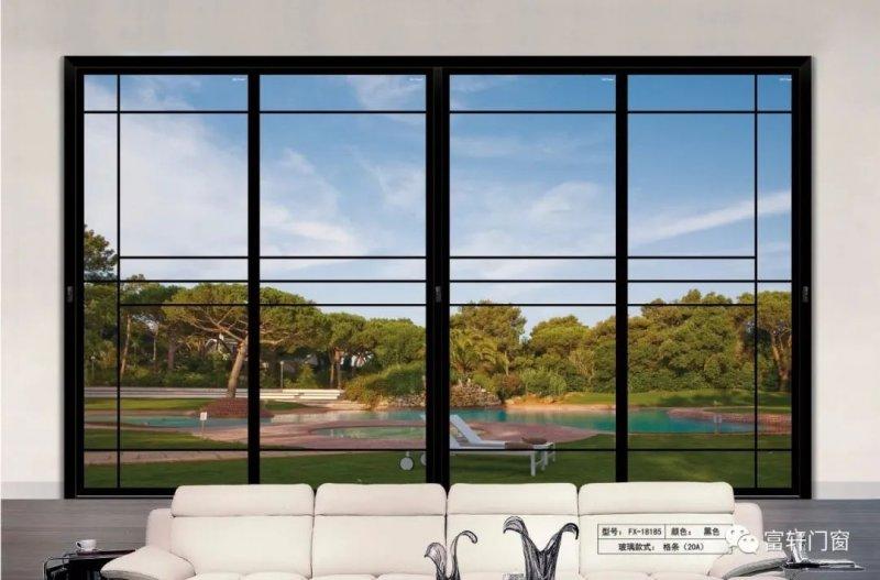 富轩门窗图片 极简风格门窗效果图
