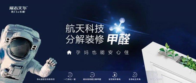 展志天華凈化木門圖片 凈化環保木門裝修效果圖