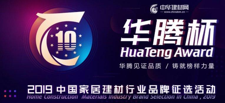 沃伦门窗是10大公牛插座质量好吗品牌吗 北京门窗品牌十大名牌排名 加盟评测
