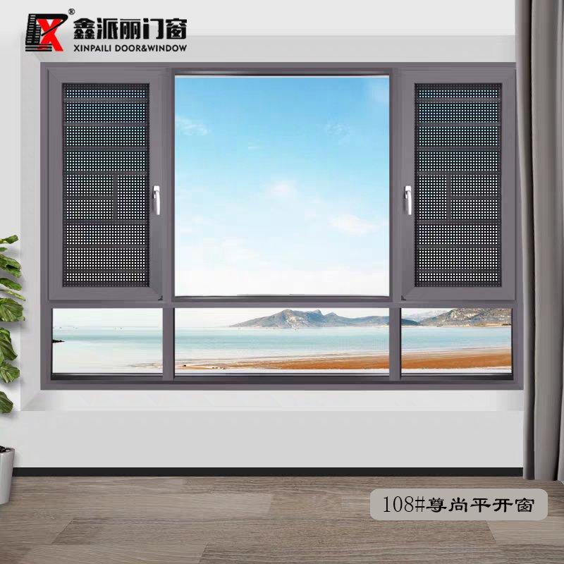 鑫動2020  新款平開窗