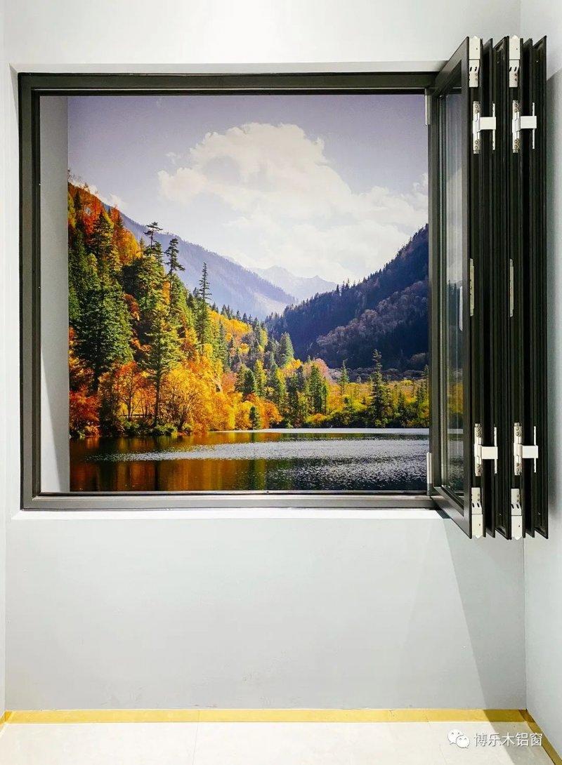 博乐木铝窗图片 塞纳河全景系列折叠窗效果图