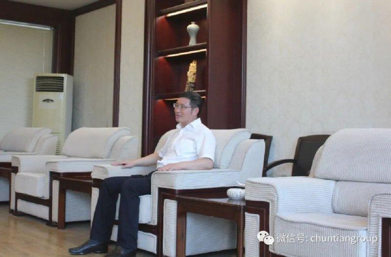 金华市副市长张新宇来春天调研企业发展工作_1