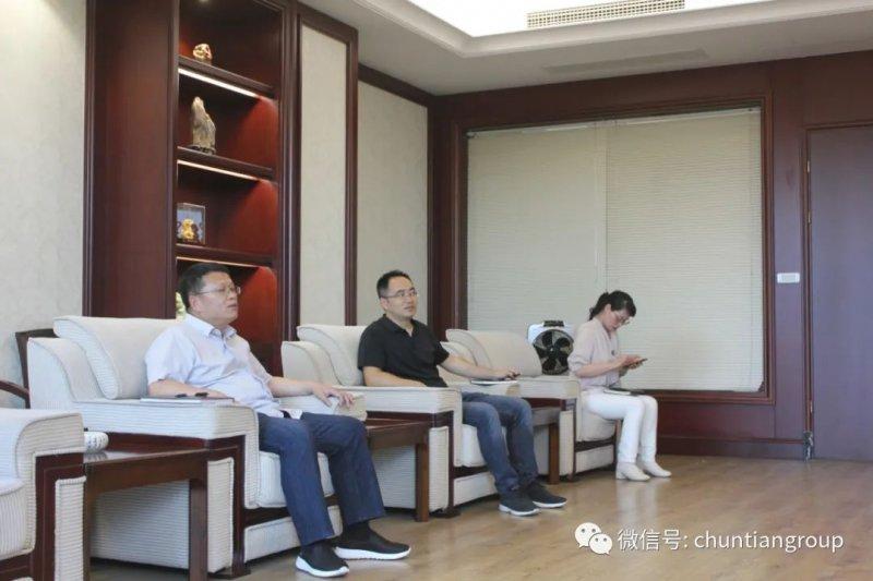 金华市副市长张新宇来春天调研企业发展工作_2